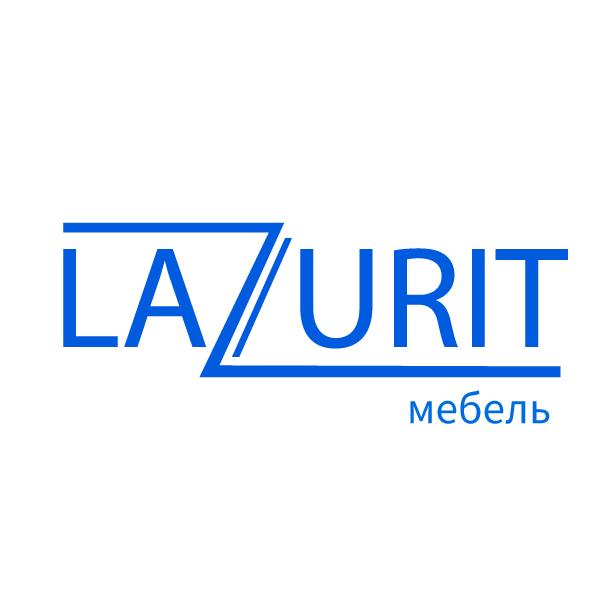 Рестайлинг логотипа компании. фото f_3265efdd8efe861c.png