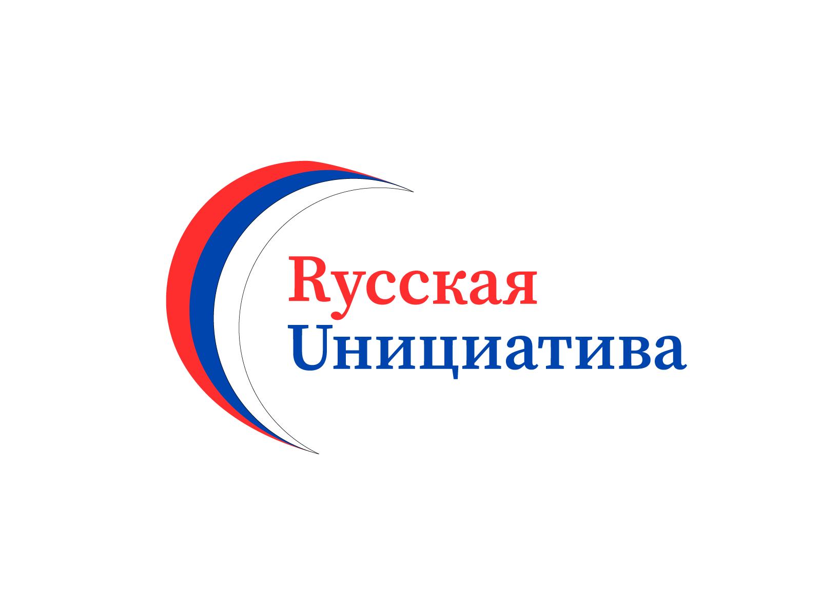 Разработать логотип для организации фото f_3315ec4d1ef824e1.png