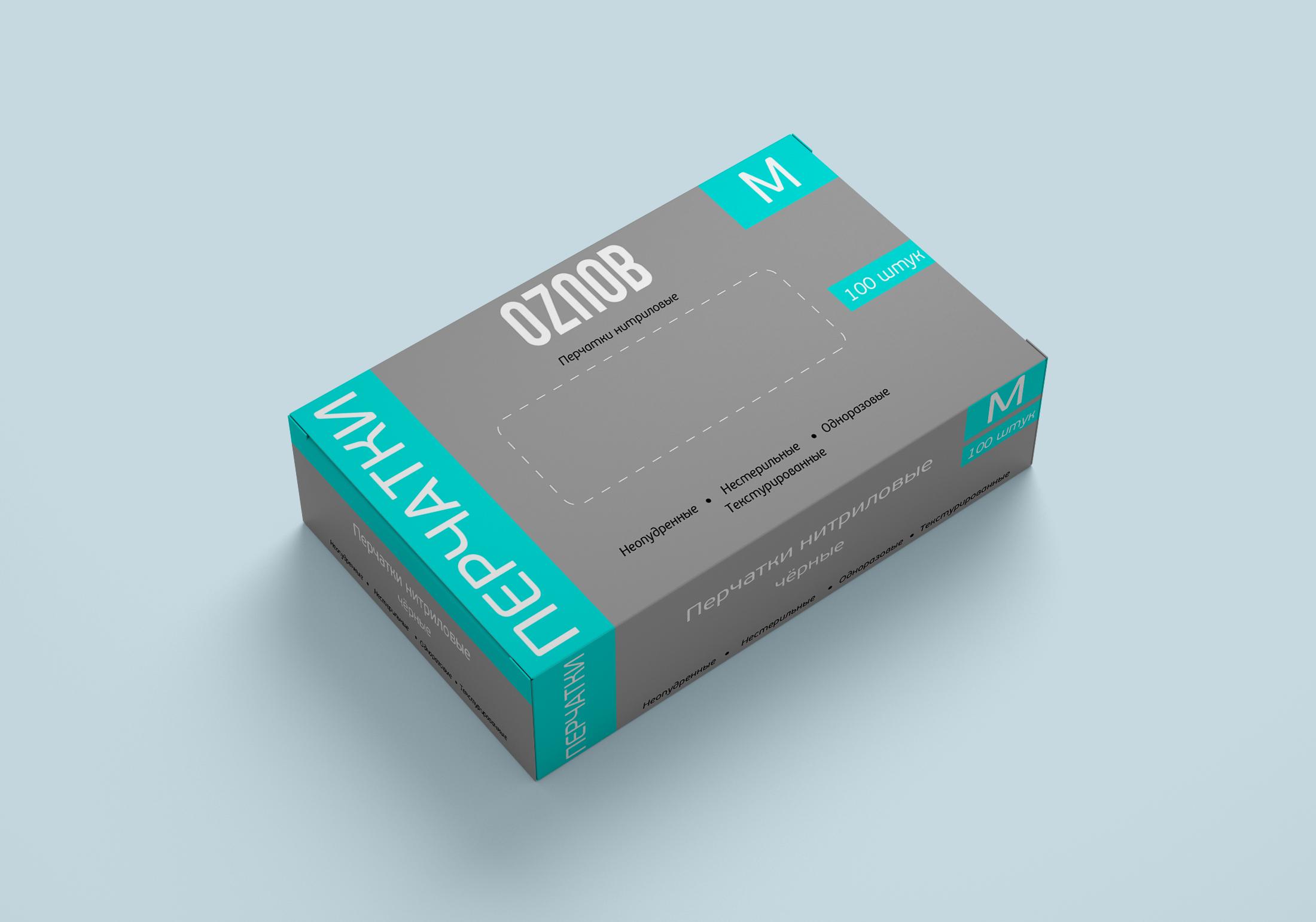 дизайн упаковки (коробка размером 250*150*60 мм)для перчаток фото f_4135ef08dcba206e.png