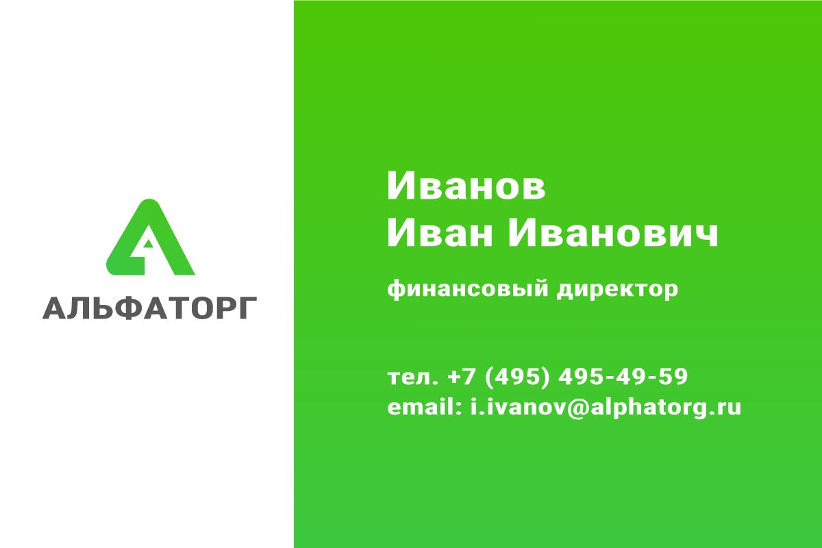 Логотип и фирменный стиль фото f_5115ef76d43d201f.png