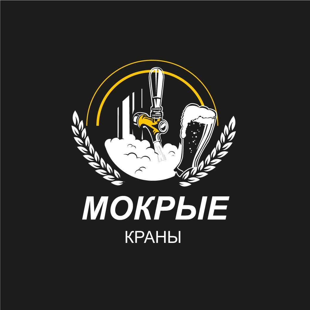 Вывеска/логотип для пивного магазина фото f_51260224ee971a1d.jpg