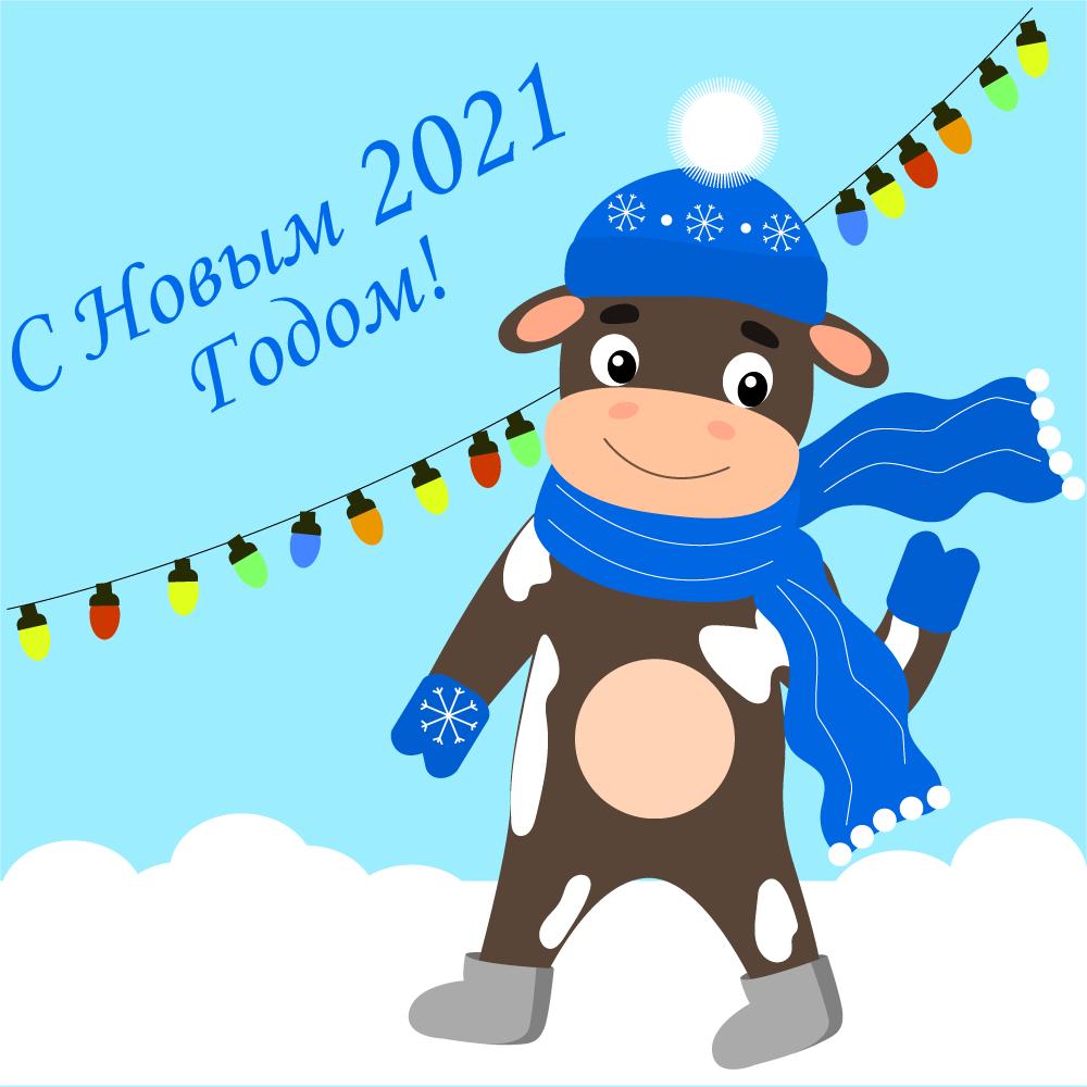 Создать рисунки быков, символа 2021 года, для реализации в м фото f_5715ee9e52382bfe.png
