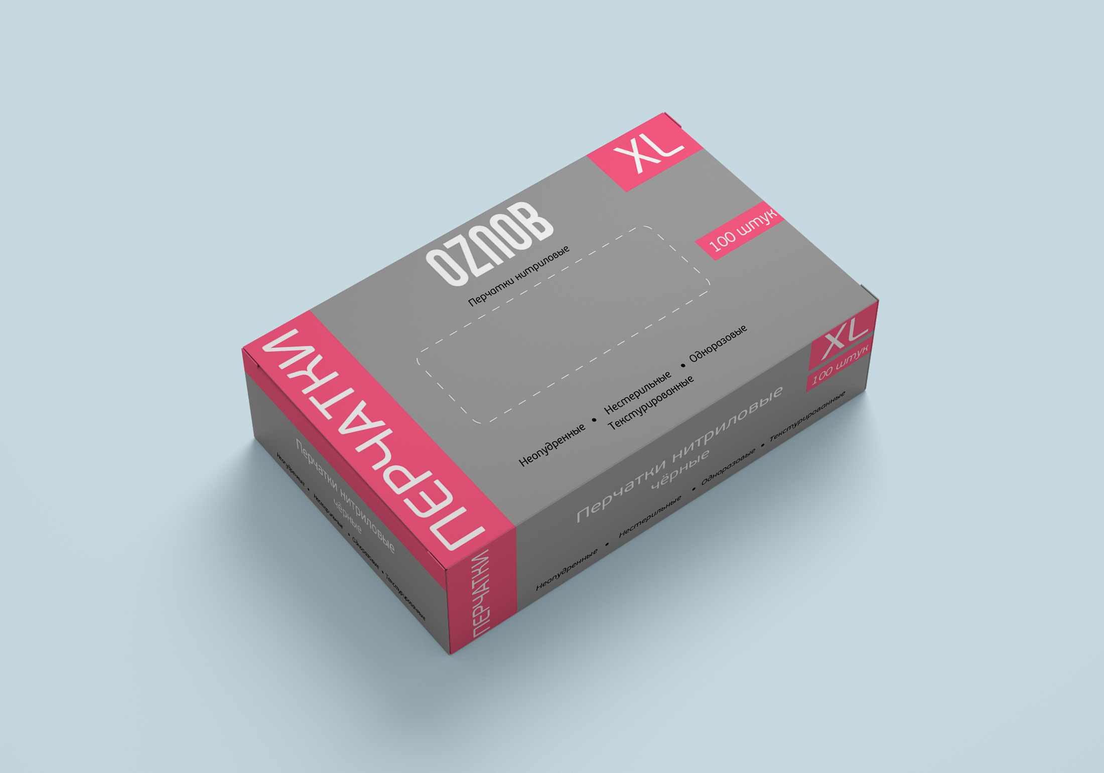 дизайн упаковки (коробка размером 250*150*60 мм)для перчаток фото f_8045ef08c96a56e5.png