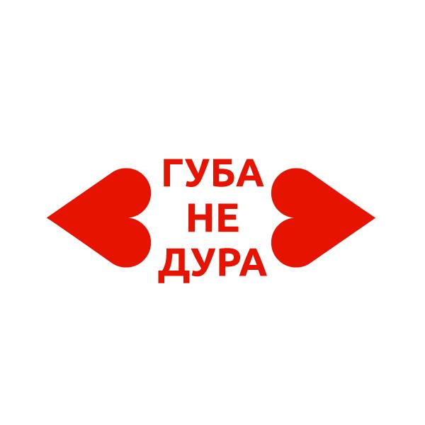 Улучшить и так хороший Товарный Знак фото f_8295eef80f4b6990.png