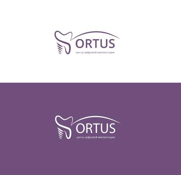 Ребрендинг логотипа для Стоматологии фото f_87860017fdfb884d.jpg
