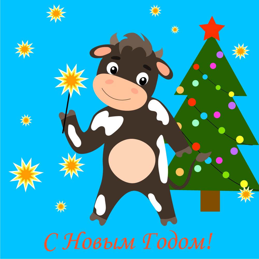 Создать рисунки быков, символа 2021 года, для реализации в м фото f_9225ee9e5193d0d8.png