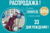 f_3485ef61b12b1cb4.png
