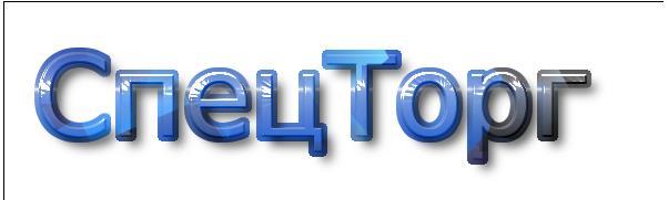 Разработать дизайн  логотипа компании фото f_0335dc42610e07c1.jpg