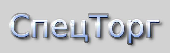Разработать дизайн  логотипа компании фото f_9625dc4275e22ae7.jpg