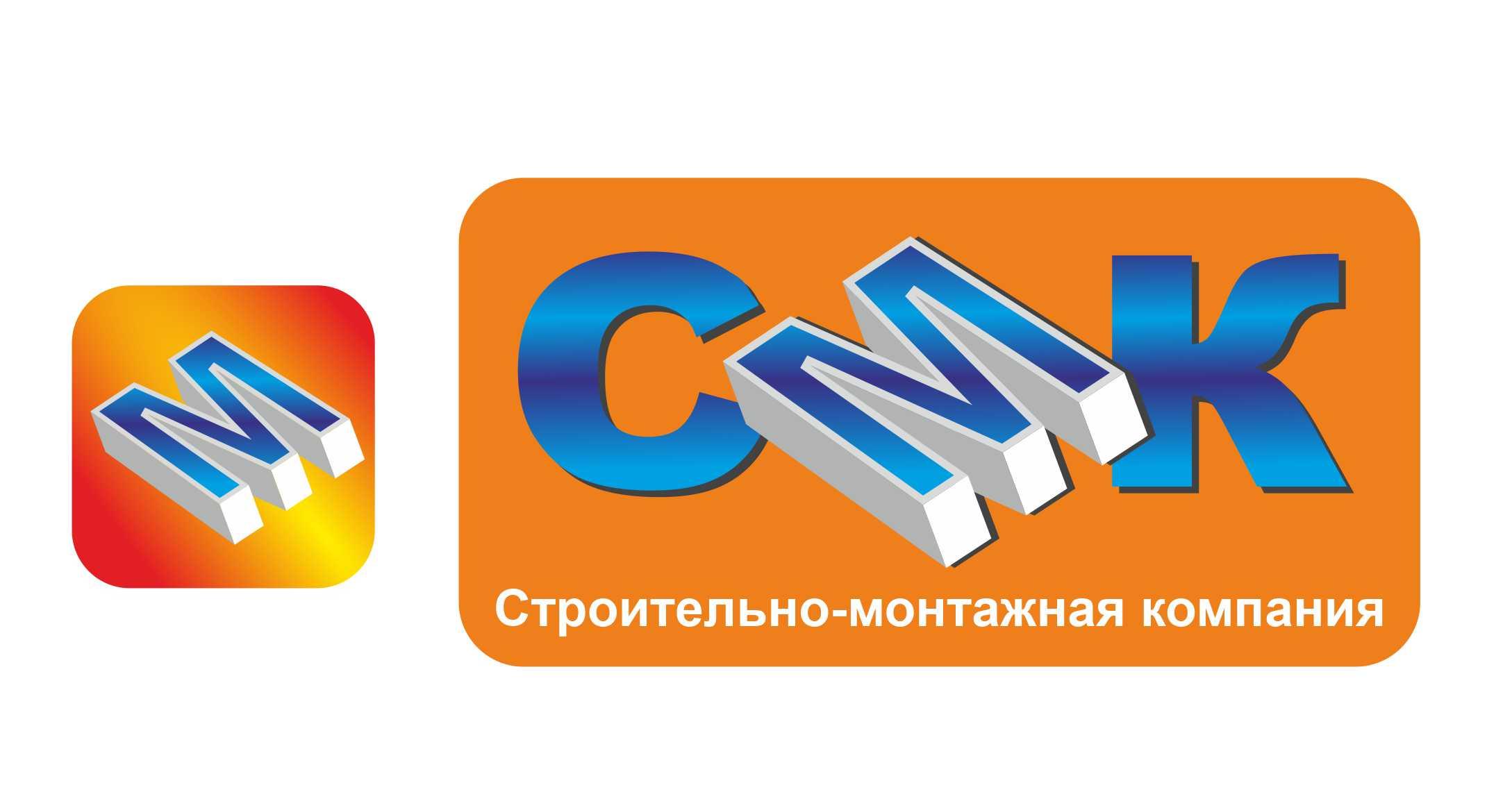 Разработка логотипа компании фото f_1265dcbd601044c1.jpg