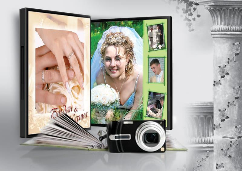 Свадебный альбом 2