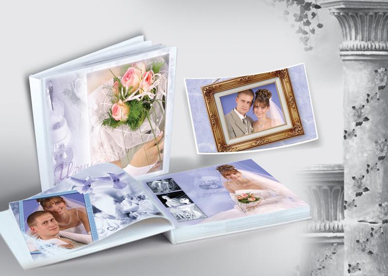 Свадебный альбом 1