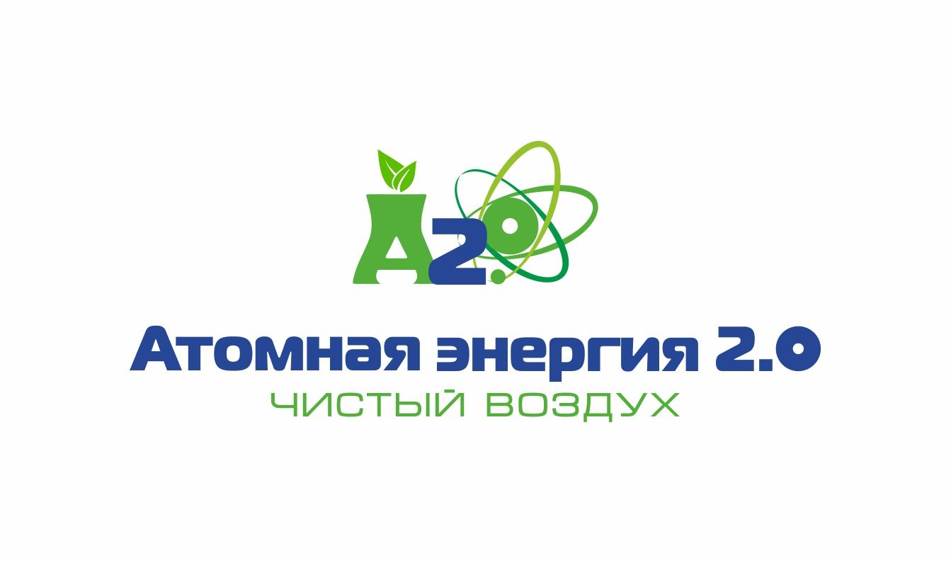 """Фирменный стиль для научного портала """"Атомная энергия 2.0"""" фото f_01059dc6575a4d69.jpg"""