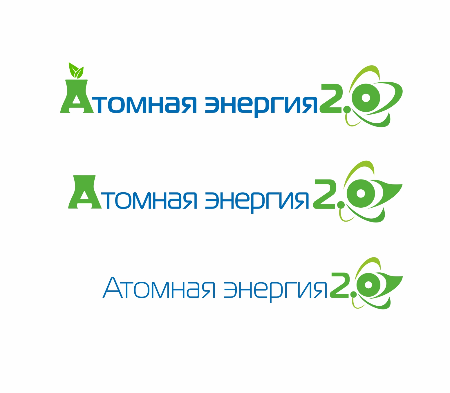 """Фирменный стиль для научного портала """"Атомная энергия 2.0"""" фото f_04759dde31de2f62.jpg"""