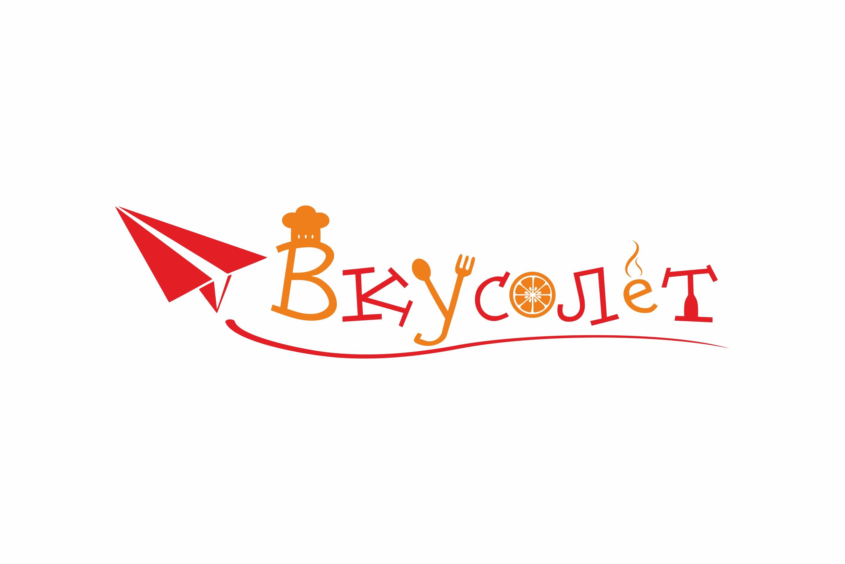 Логотип для доставки еды фото f_06359d45f5e8f1e7.jpg