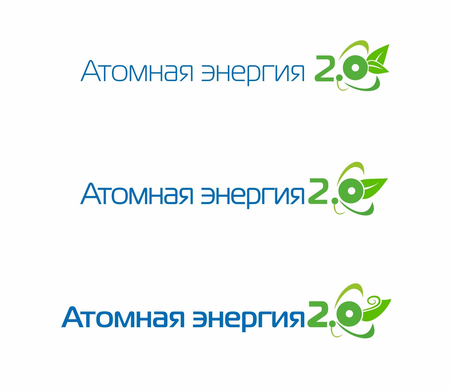 """Фирменный стиль для научного портала """"Атомная энергия 2.0"""" фото f_11859dde327420a6.jpg"""