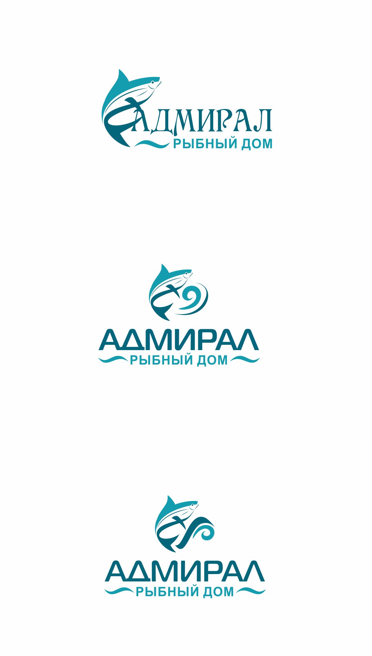 Разработка фирменного стиля для рыбного магазина фото f_1185a0532a45fac7.png