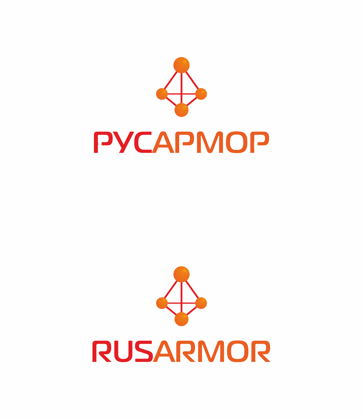 Разработка логотипа технологического стартапа РУСАРМОР фото f_2565a07cc1f3db1e.png