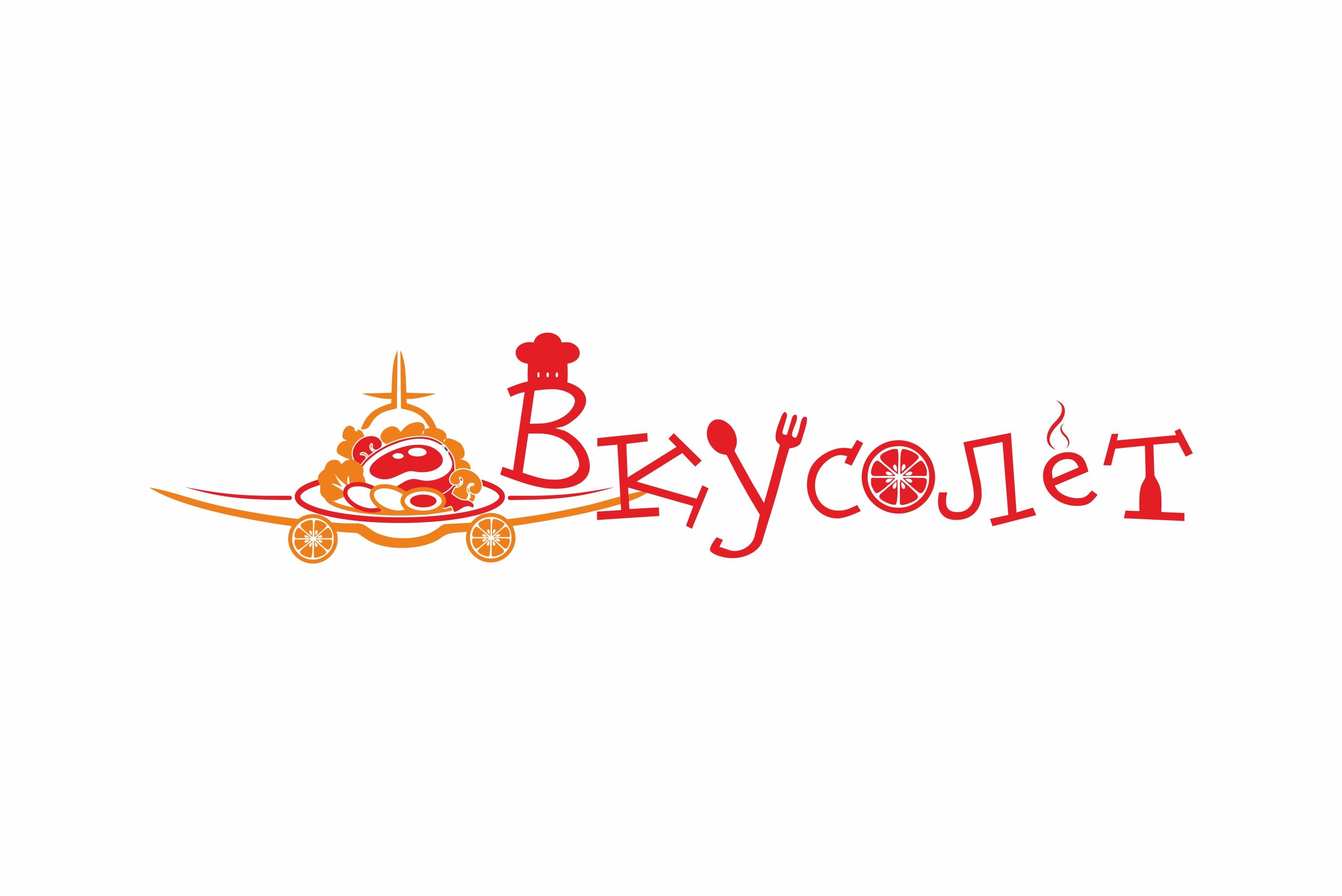 Логотип для доставки еды фото f_27459d45b7f1c9d4.jpg