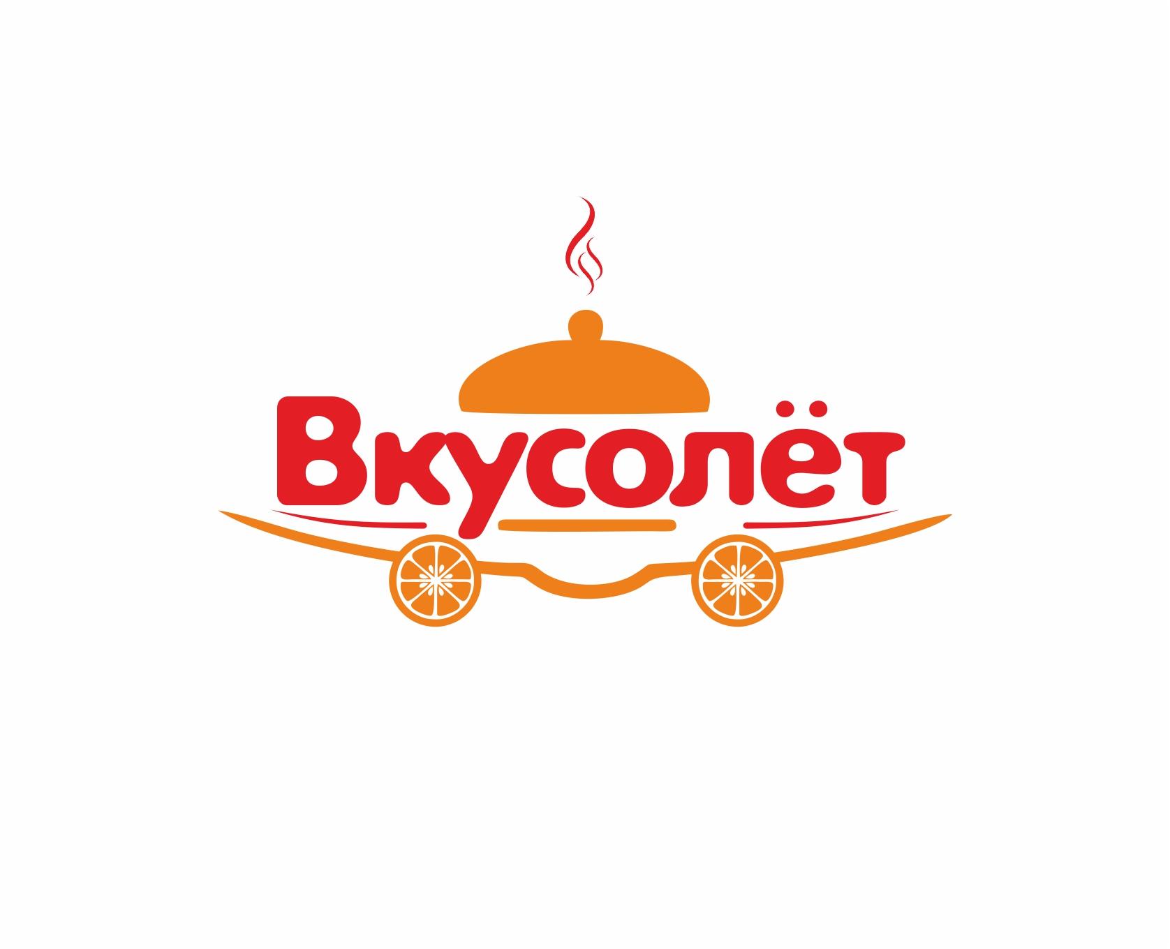 Логотип для доставки еды фото f_30359d4691b117b1.jpg