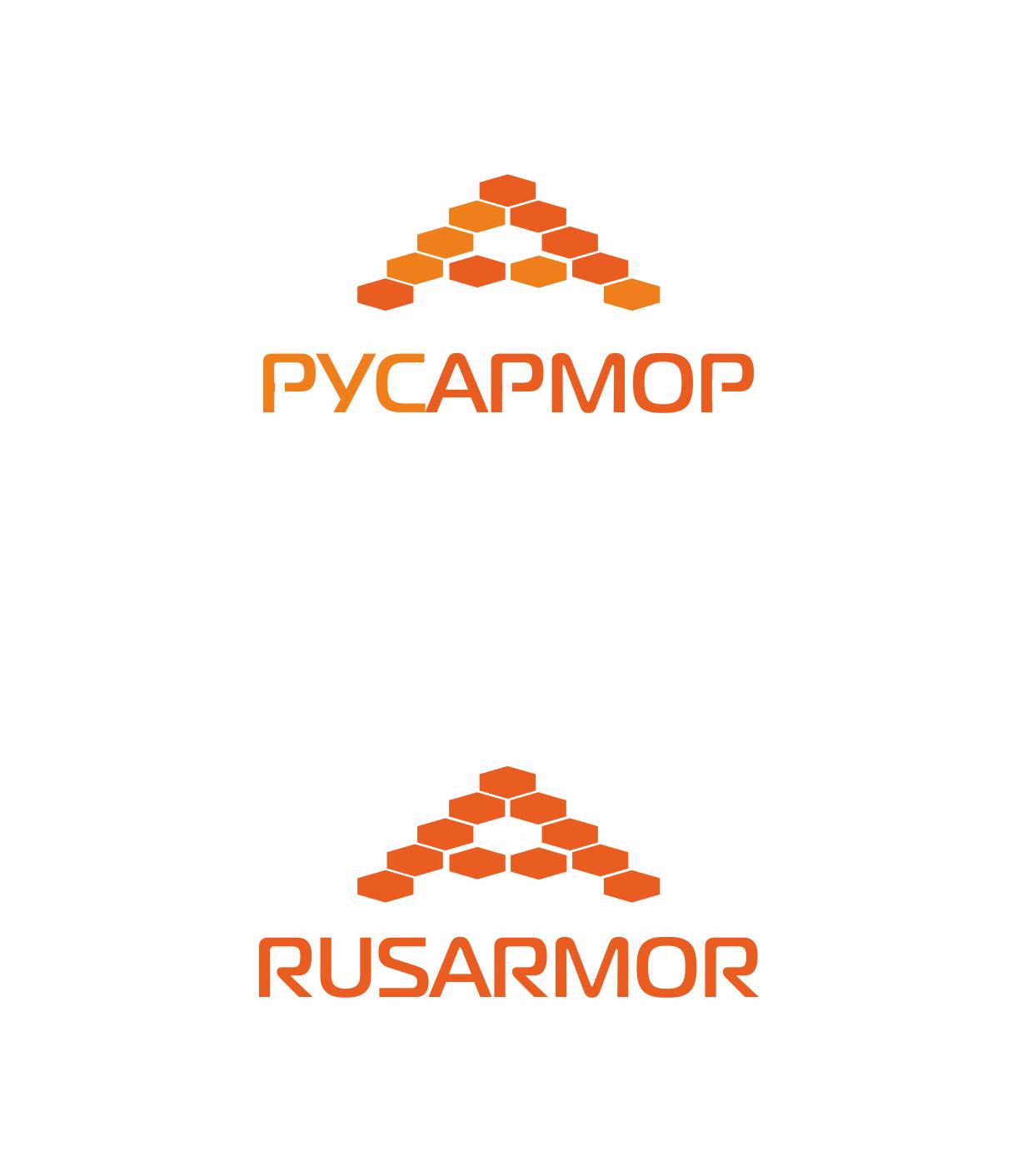 Разработка логотипа технологического стартапа РУСАРМОР фото f_5375a07cc06921b7.png