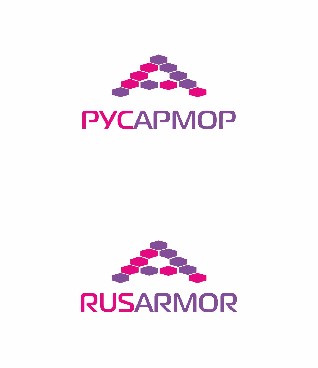 Разработка логотипа технологического стартапа РУСАРМОР фото f_5675a07d1063b99a.png
