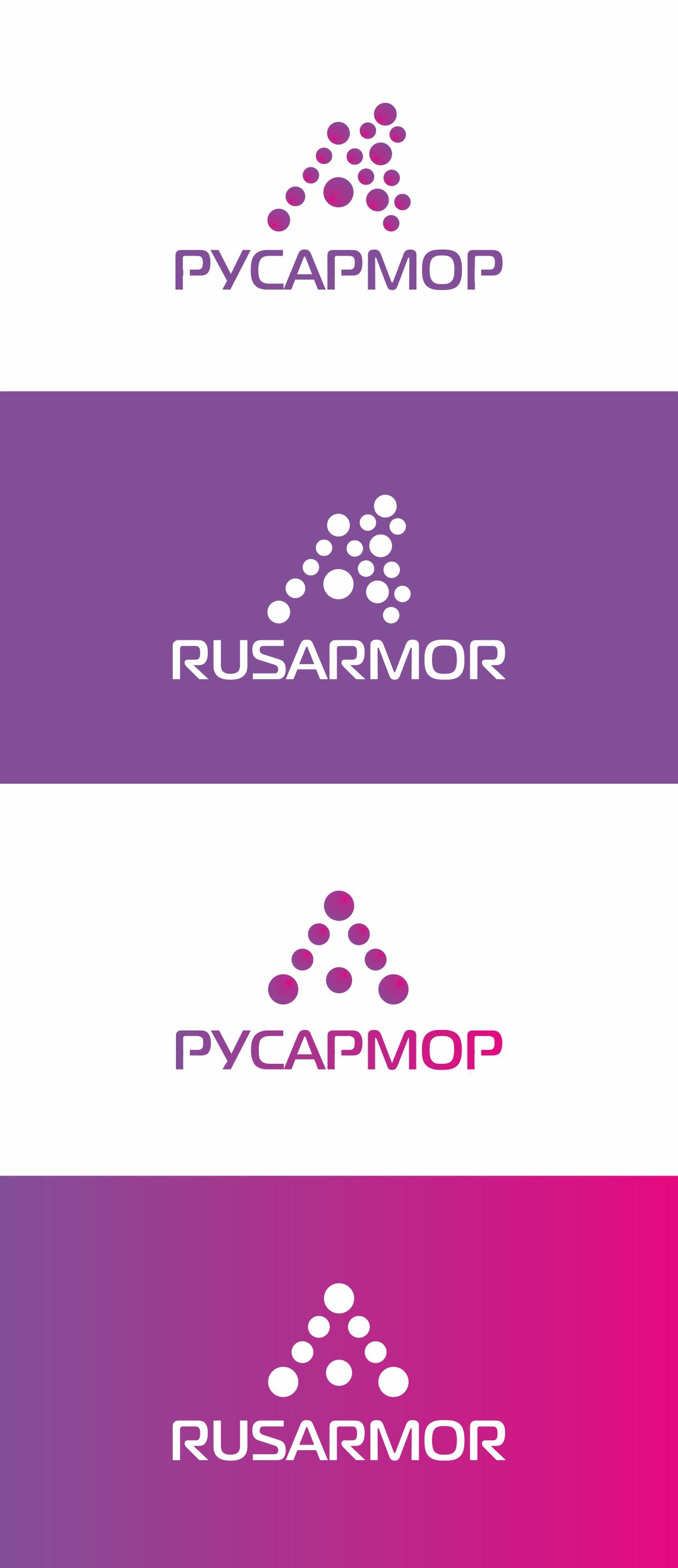 Разработка логотипа технологического стартапа РУСАРМОР фото f_5735a07d11363711.png