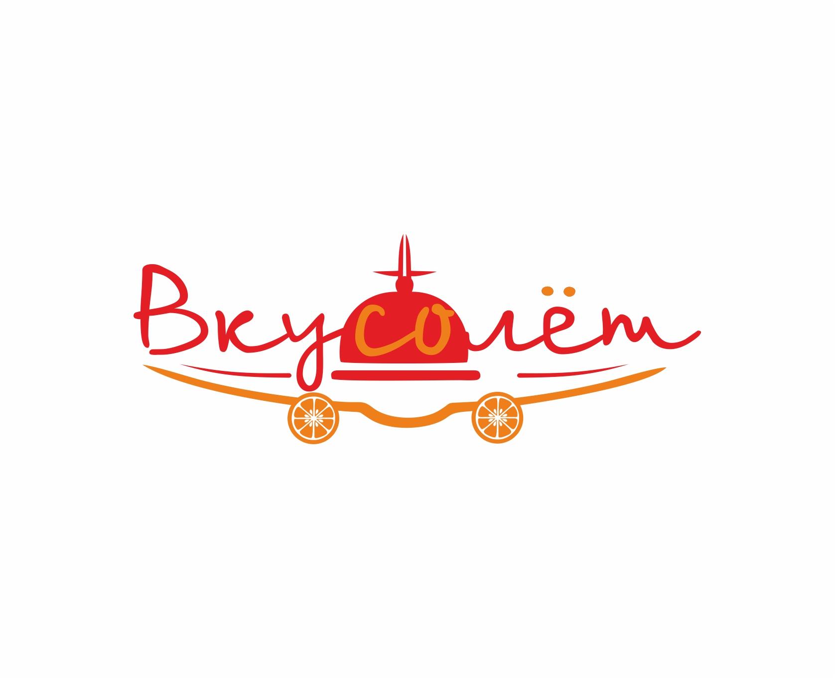 Логотип для доставки еды фото f_60259d45b940ca65.jpg