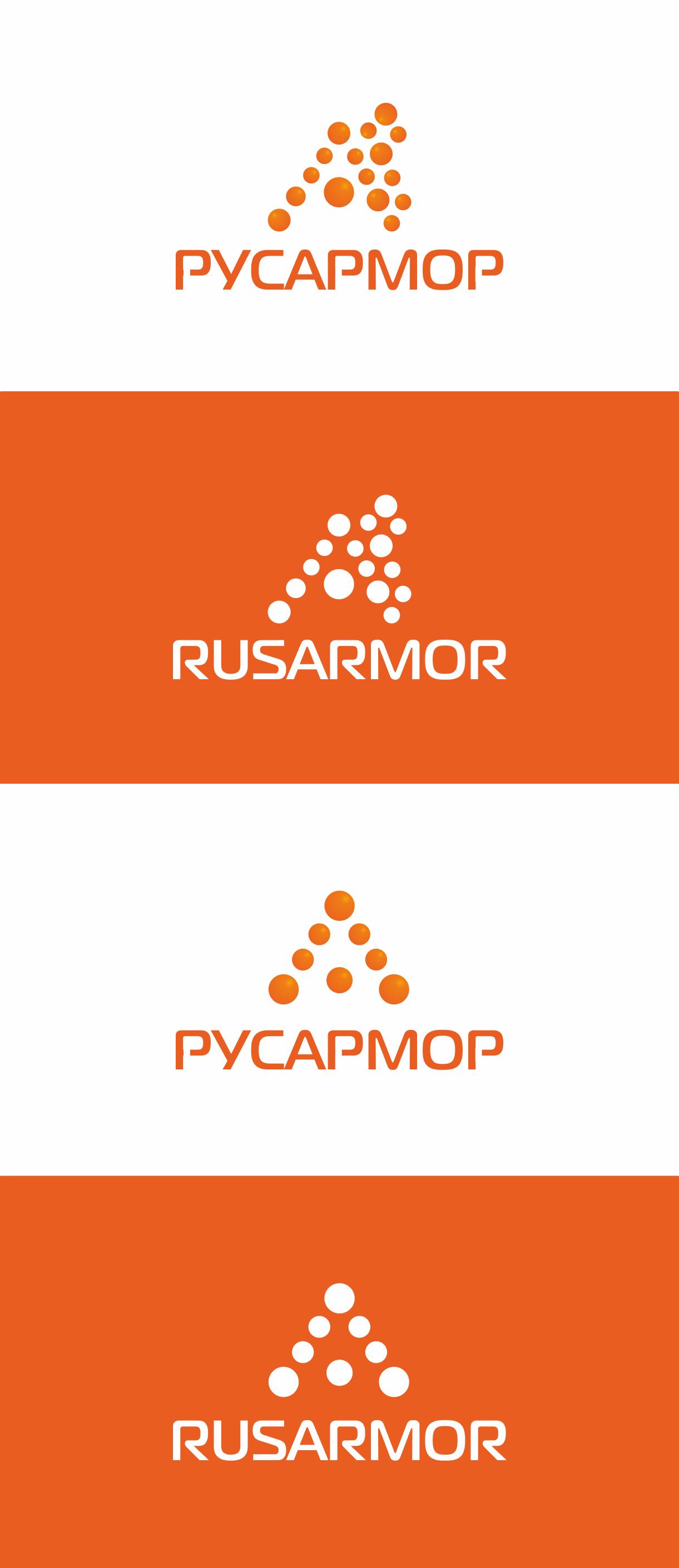 Разработка логотипа технологического стартапа РУСАРМОР фото f_7065a07cc2920e57.png