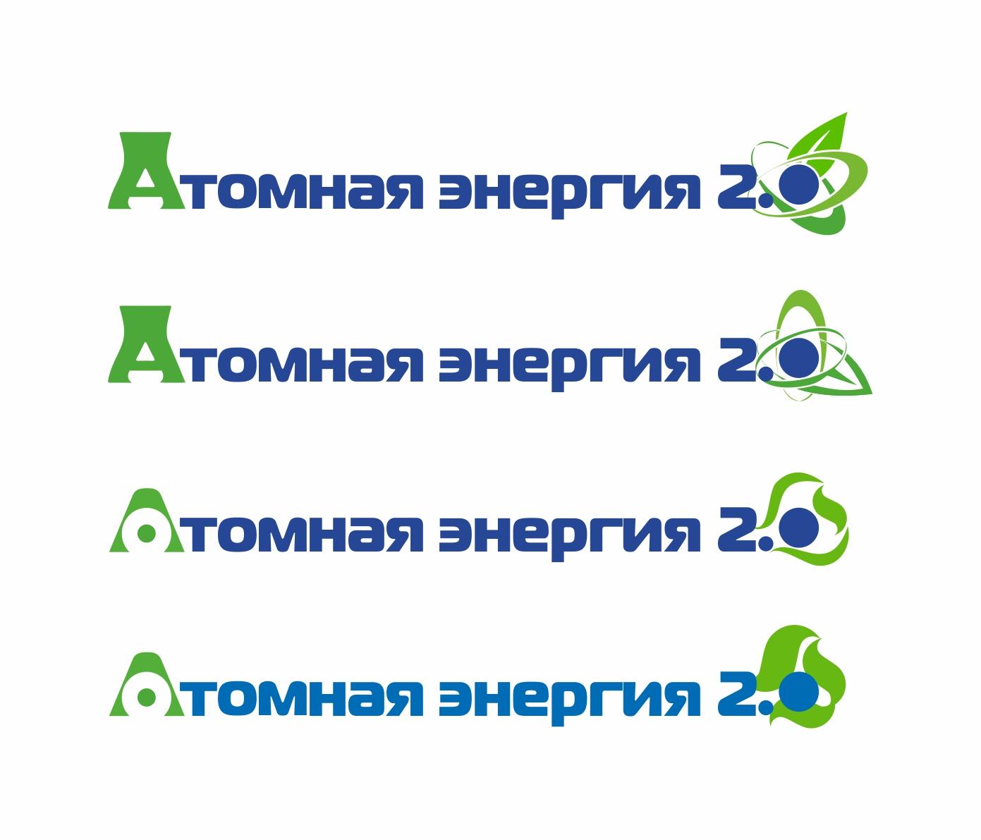 """Фирменный стиль для научного портала """"Атомная энергия 2.0"""" фото f_78559dd9e884b4d5.jpg"""