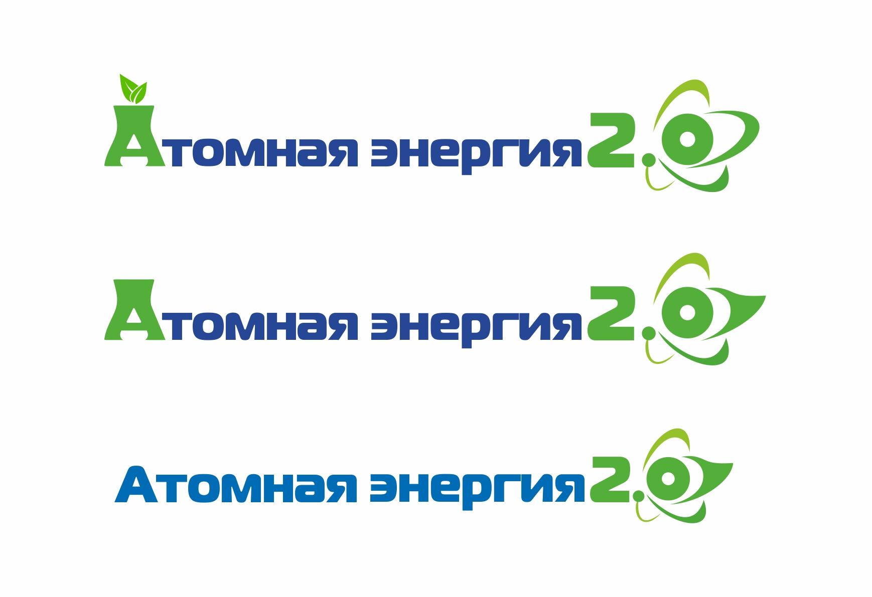 """Фирменный стиль для научного портала """"Атомная энергия 2.0"""" фото f_88259dd9dde3c196.jpg"""
