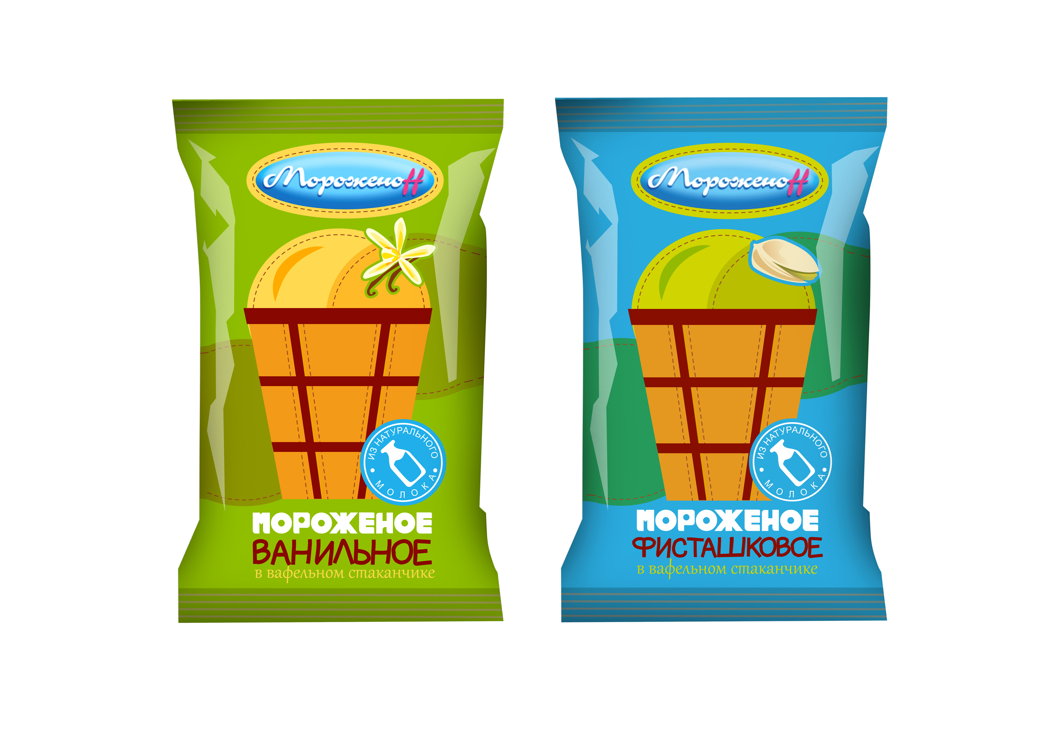 Разработка дизайна для упаковки мороженого фото f_456530f9cff83689.jpg