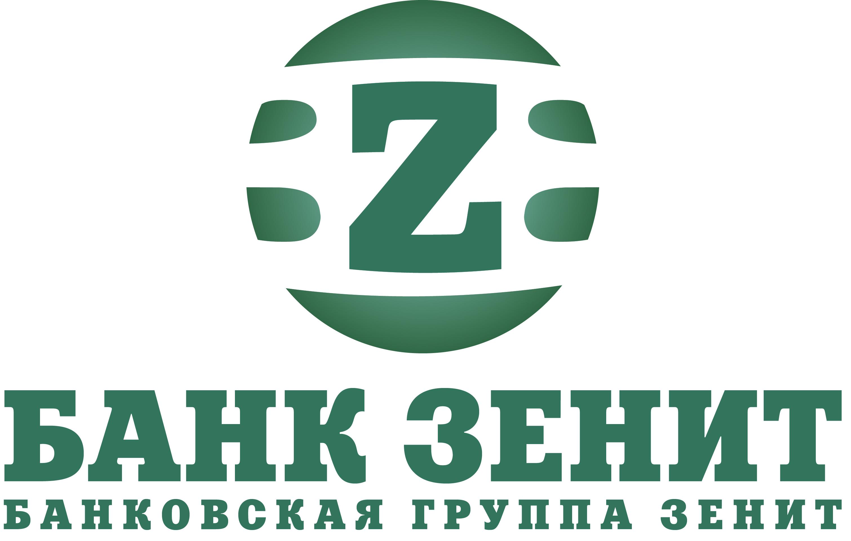 Разработка логотипа для Банка ЗЕНИТ фото f_1875b4c6fe130b0e.jpg