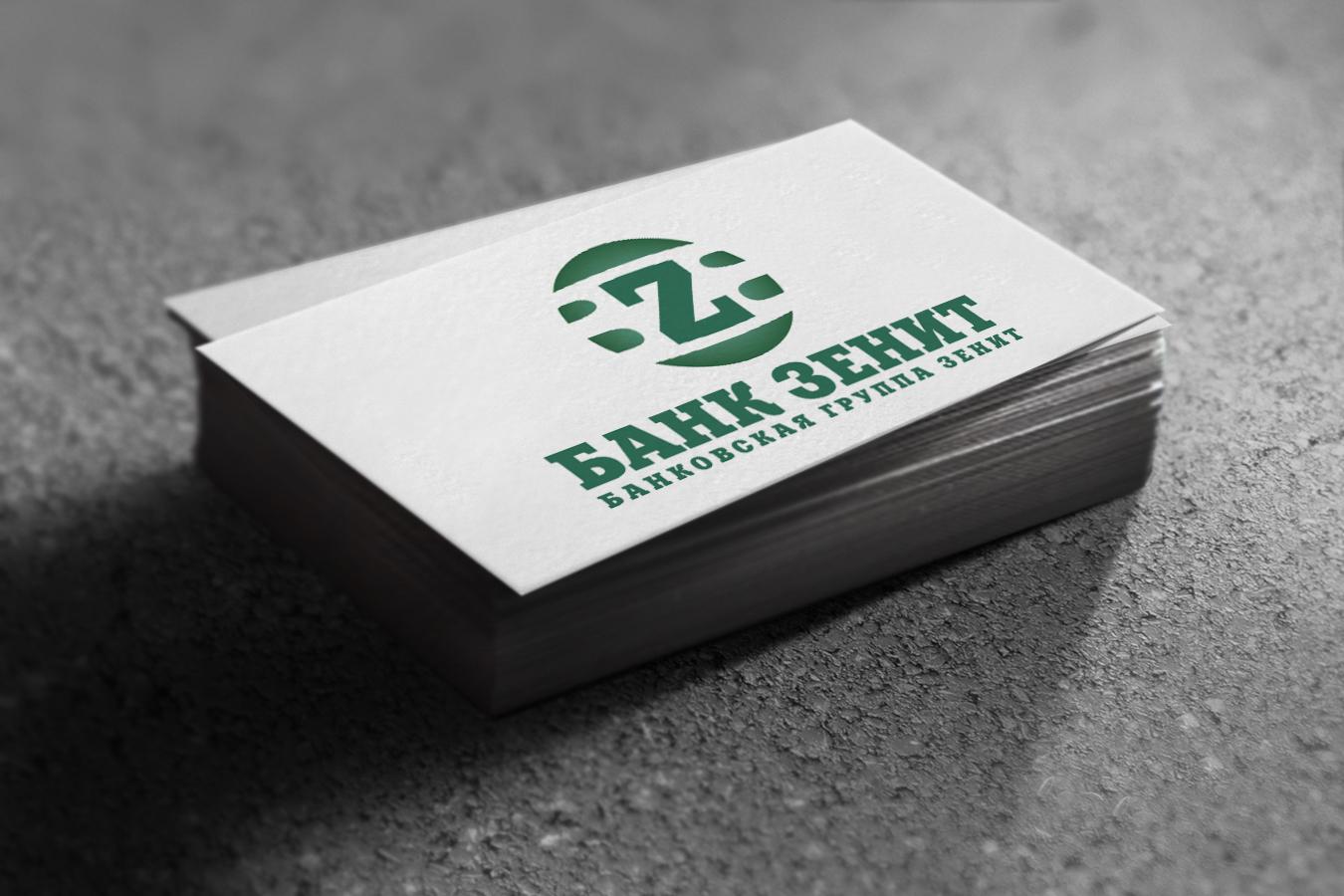 Разработка логотипа для Банка ЗЕНИТ фото f_9055b4c7dc96c67b.jpg