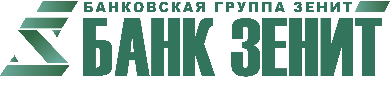Разработка логотипа для Банка ЗЕНИТ фото f_9835b4878337844b.jpg