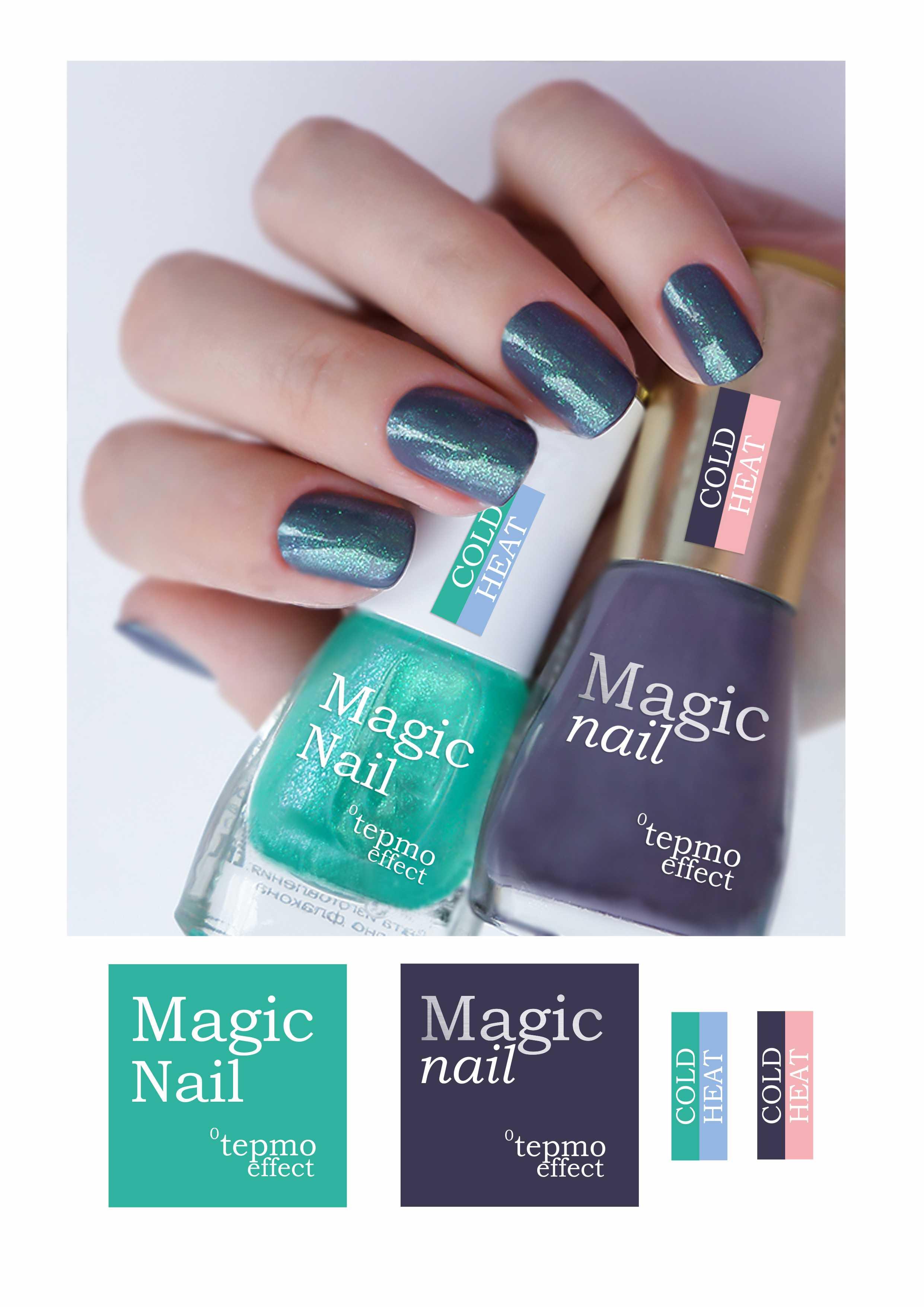 Дизайн этикетки лака для ногтей и логотип! фото f_0235a0d8eaf5f3e9.jpg