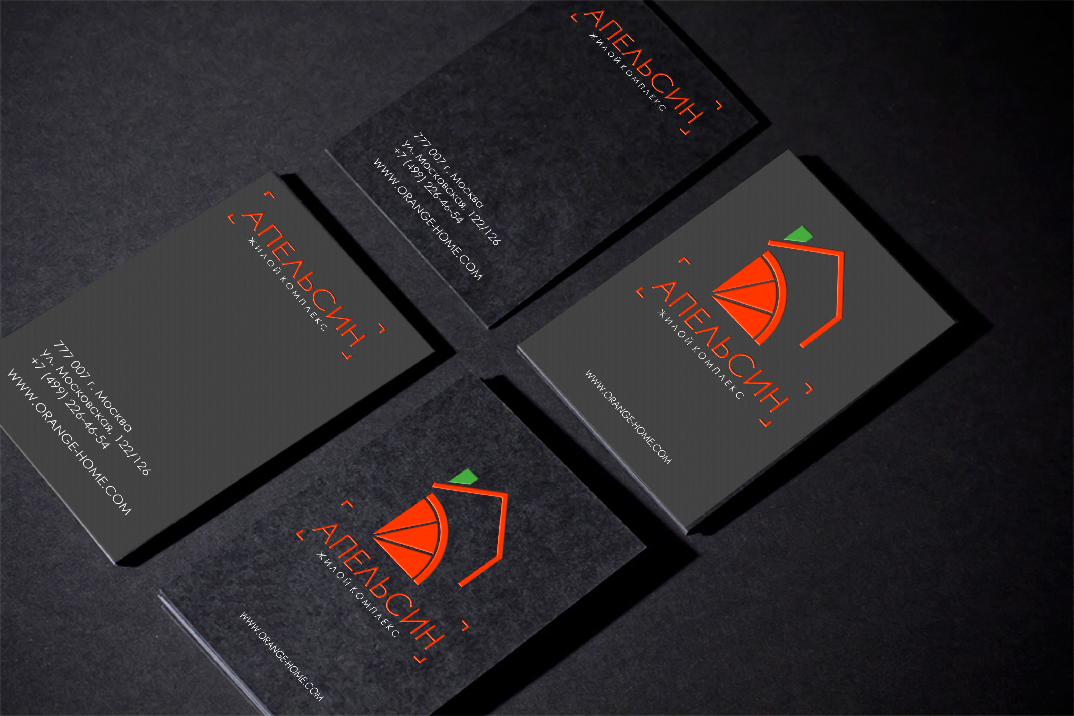 Логотип и фирменный стиль фото f_2025a708926b1b69.jpg