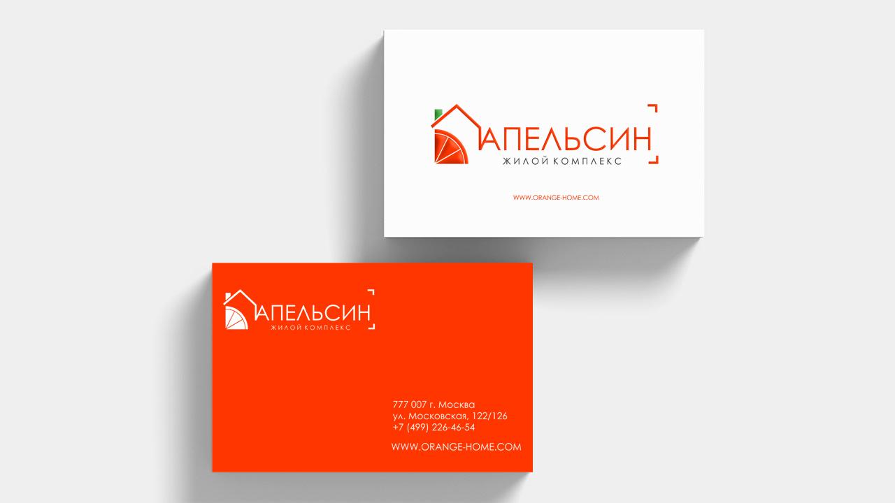 Логотип и фирменный стиль фото f_8315a70890a3f06f.jpg