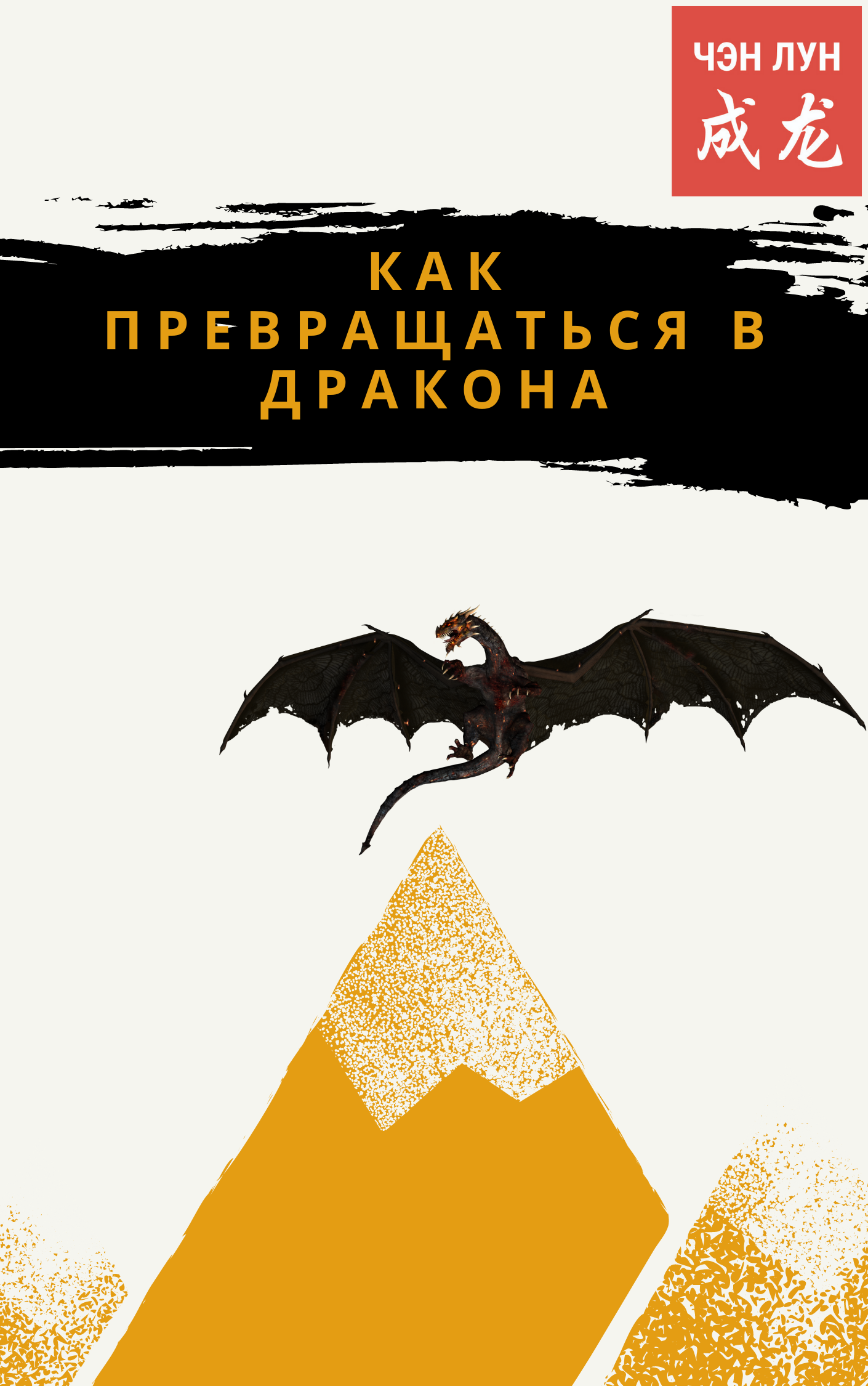 Обложка для книги фото f_0955f52099f1d8ea.png