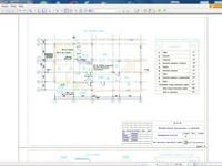 проектирование  раздела ОВ(отопление вентиляция)