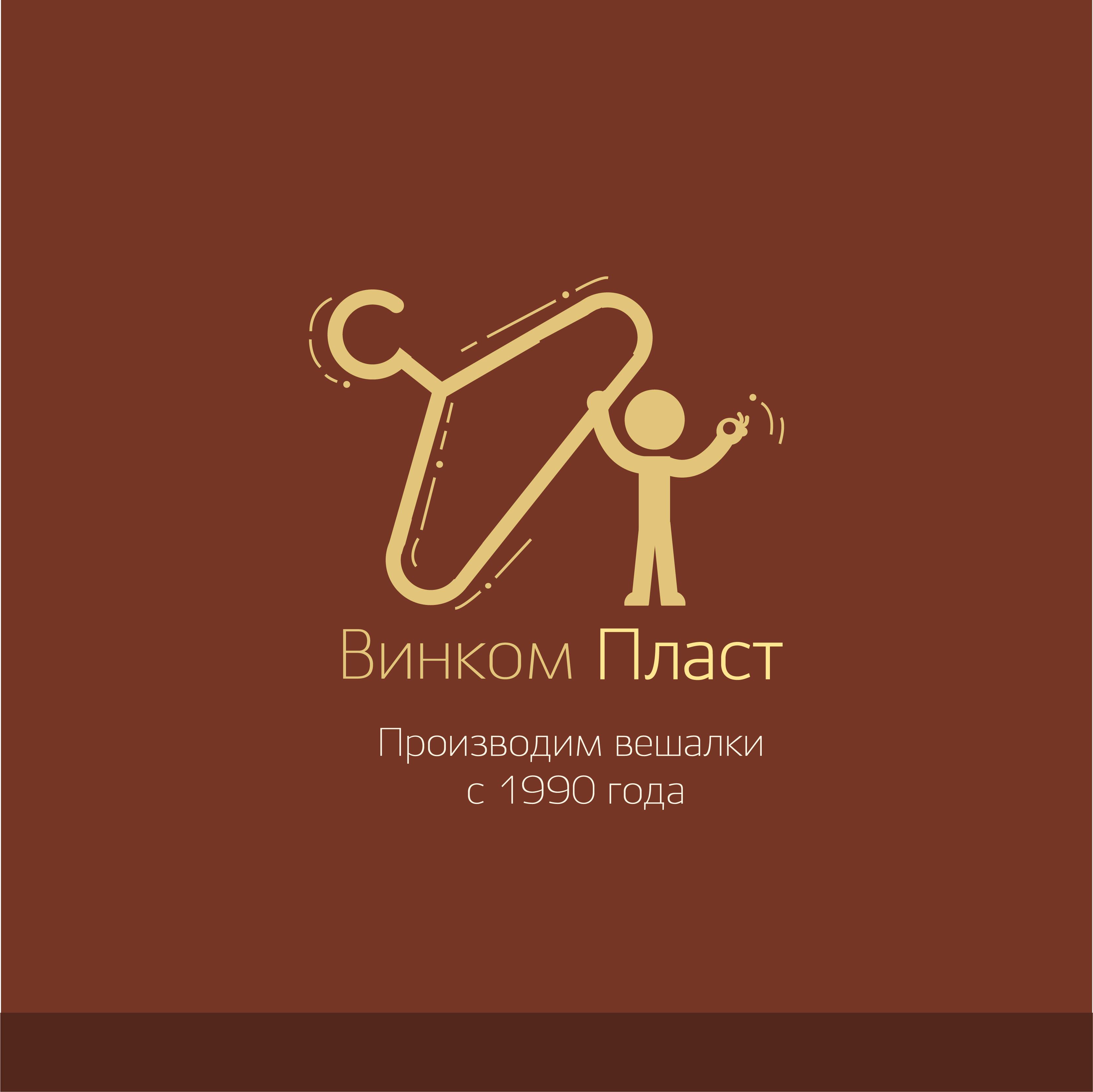 Логотип, фавикон и визитка для компании Винком Пласт  фото f_1505c391ec208c4b.jpg
