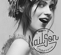 Nailson салон красоты