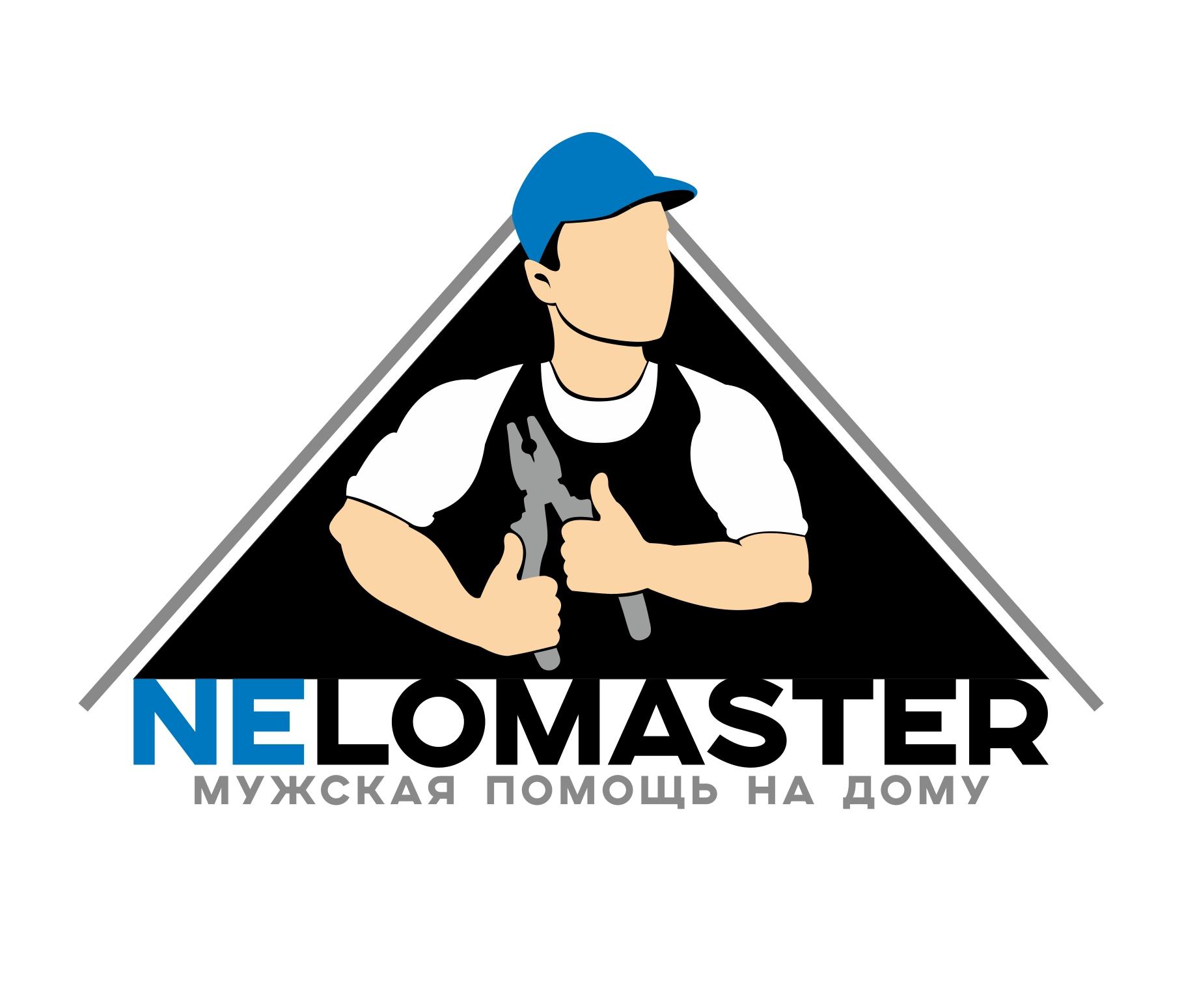 """Логотип сервиса """"Муж на час""""=""""Мужская помощь по дому"""" фото f_6075dbe1ac267a86.jpg"""