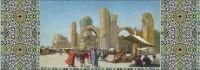Samarkand анимация картины для трех экранов