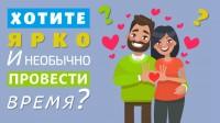 """инфографика для рекламы """"3д Воображариум"""""""