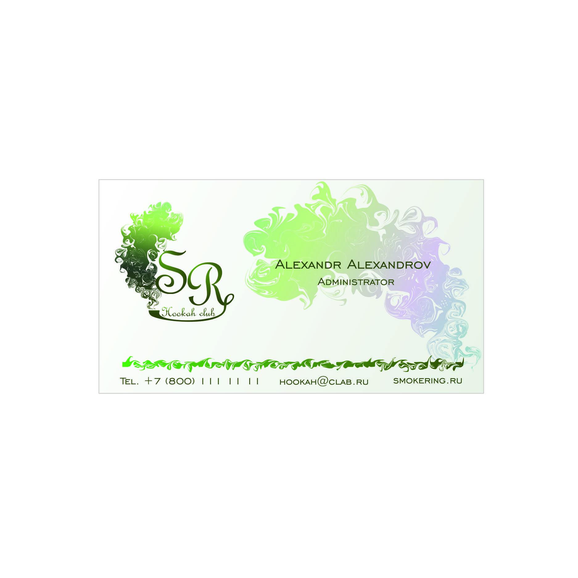 Разработать логотип кальянной с названием фото f_592578754adb704c.jpg
