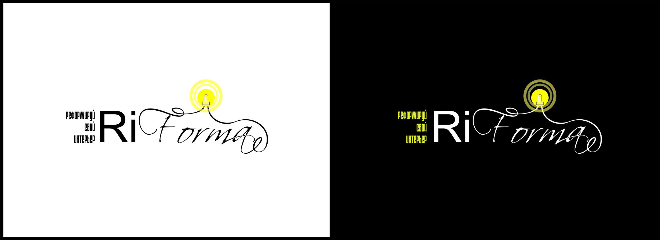 Разработка логотипа и элементов фирменного стиля фото f_8365799018f333b3.jpg