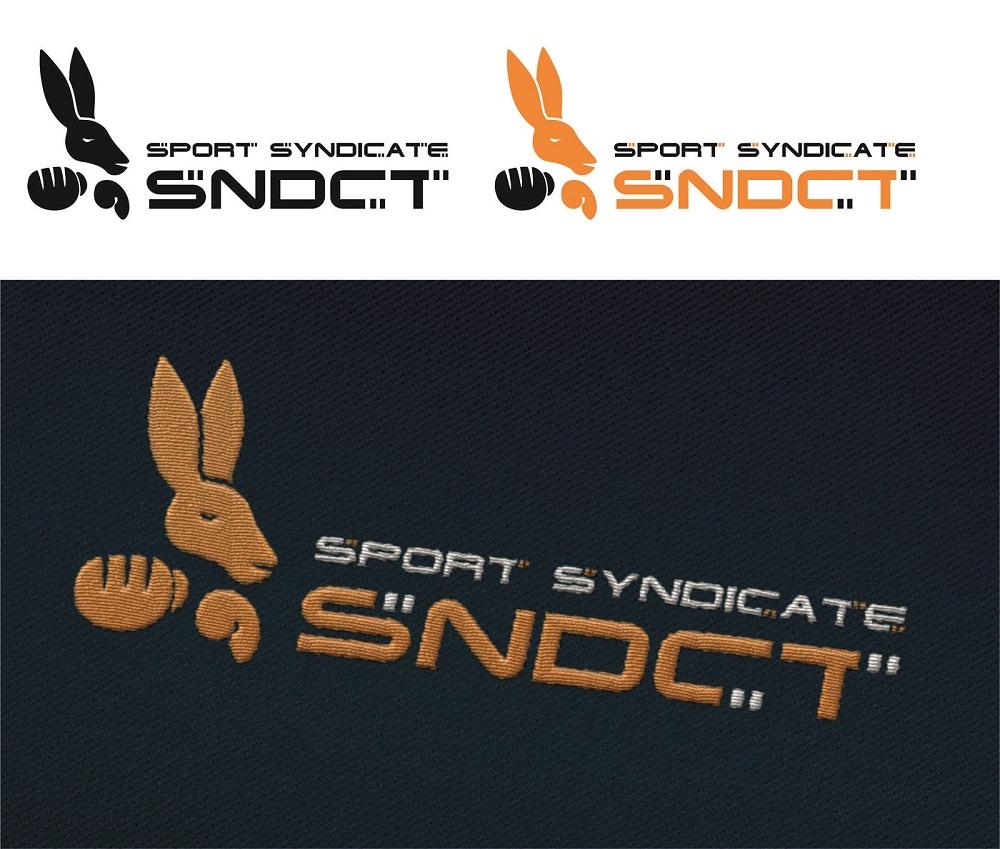 Создать логотип для сети магазинов спортивного питания фото f_0055974a79725995.jpg
