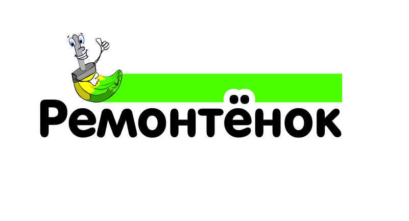 Ремонтёнок: логотип + брэндбук + фирменный стиль фото f_0445953c6c7badee.jpg