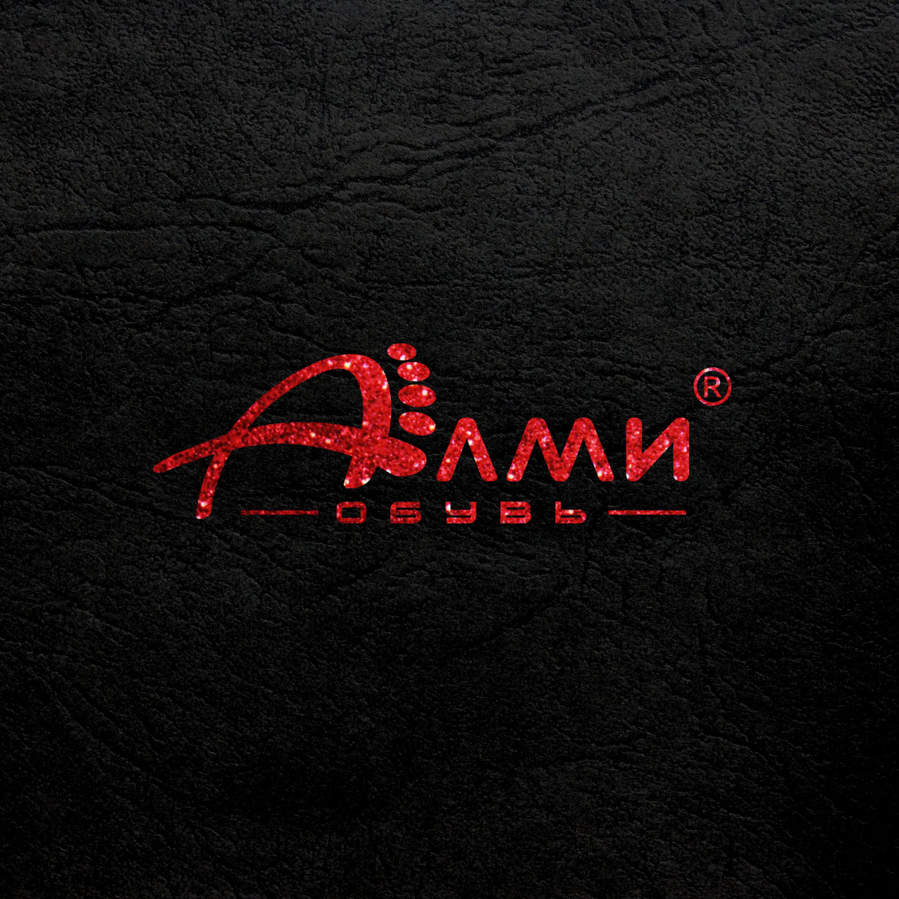 Дизайн логотипа обувной марки Алми фото f_07359f1d2169ff9e.jpg
